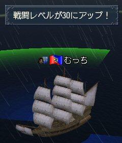 20100707_01.jpg