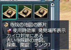 20100720_01.jpg