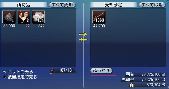 20100907_04.jpg