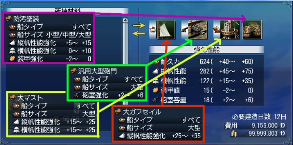 20100922_02.jpg