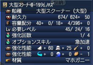 20100922_05.jpg