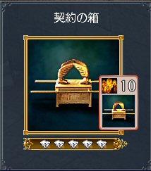 20101011_05.jpg