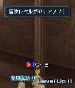 20101028_01.jpg