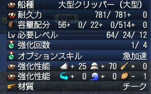 20101105_04_.jpg