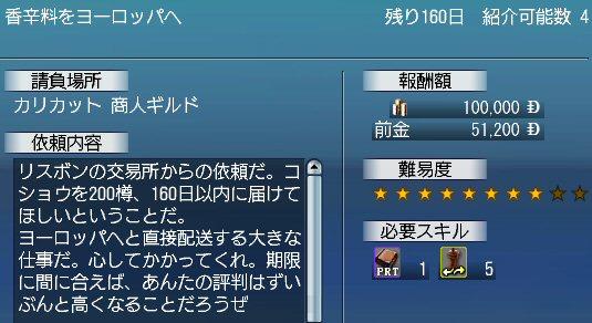 20101115_04.jpg