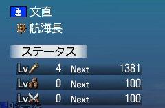 20110308_04.jpg