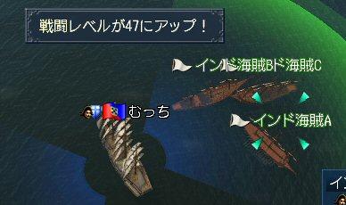 20110516_01.jpg