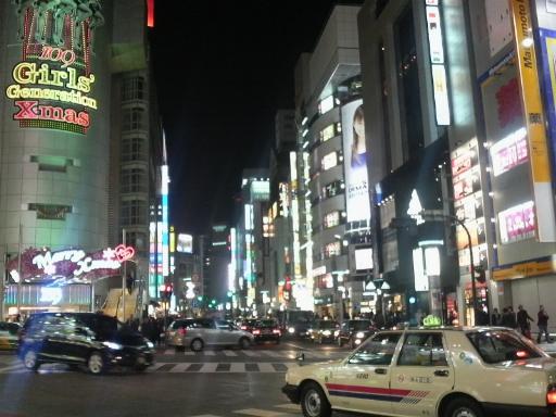 東京渋谷クリスマス画像