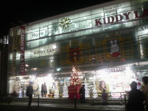 東京原宿表参道クリスマス画像