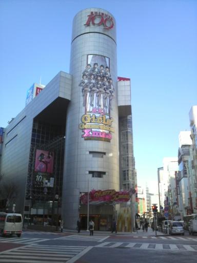 東京渋谷画像