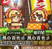 mini&mari