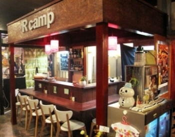 r-camp.jpg