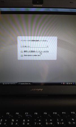 20101002_8