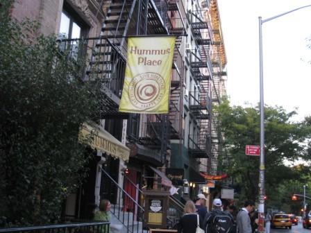 20101123_hummus place