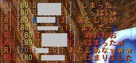 20101215_13.jpg