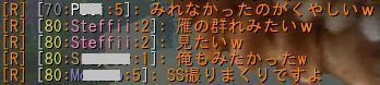 20101215_6.jpg