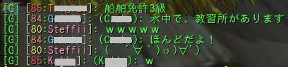 20101222_2.jpg