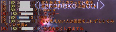20110113_11.jpg