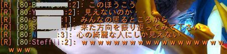 20110113_15.jpg