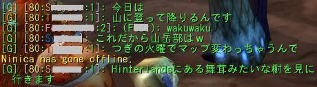 20110113_8.jpg