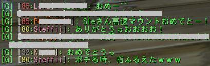 20110115_7.jpg