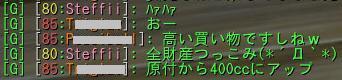 20110115_8.jpg