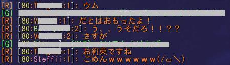 20110117_4.jpg