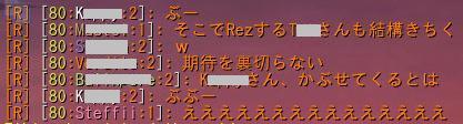 20110117_5.jpg