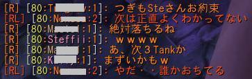 20110117_7.jpg