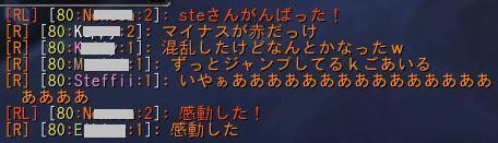 20110118_7.jpg