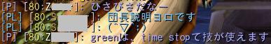 20110119_13.jpg