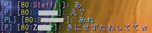 20110119_9.jpg