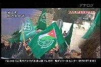 20110515アラブの旗