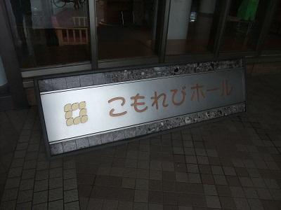 010_20120617080721.jpg