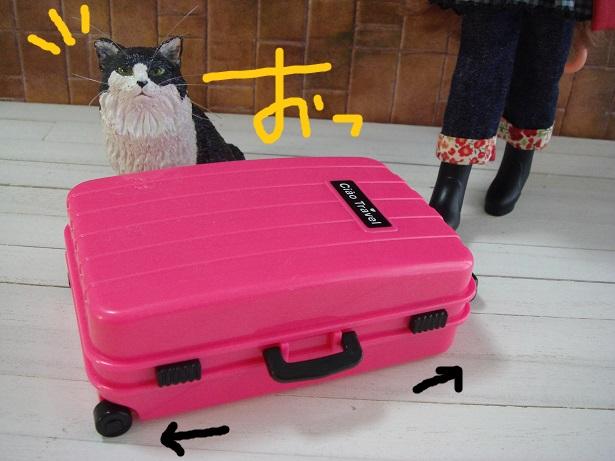 スーツケース02