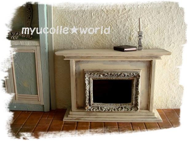 暖炉2005