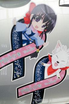 NEC_9900.jpg