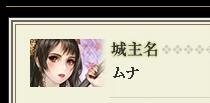 01_変更_01