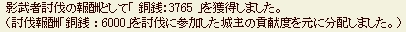 02_B_報酬