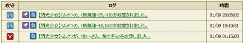 03_3334_2日目