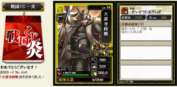 10_3334_炎1