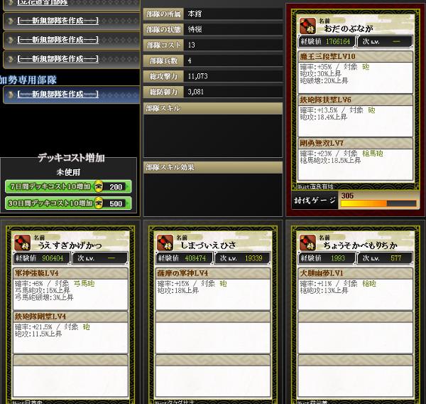 01_141107_砲04