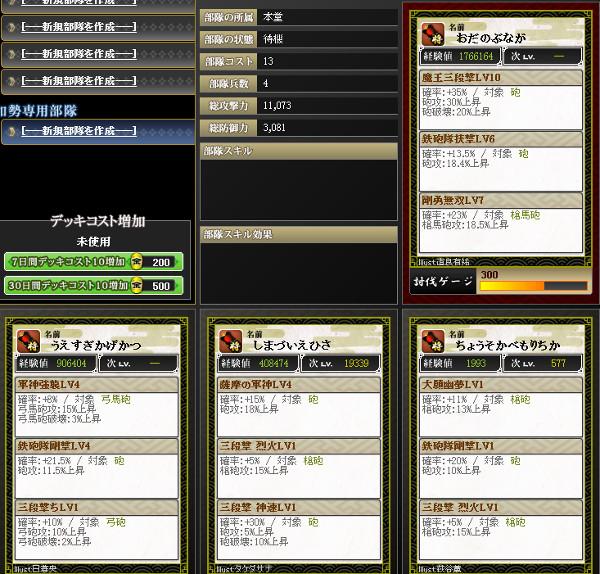 02_141112_砲02