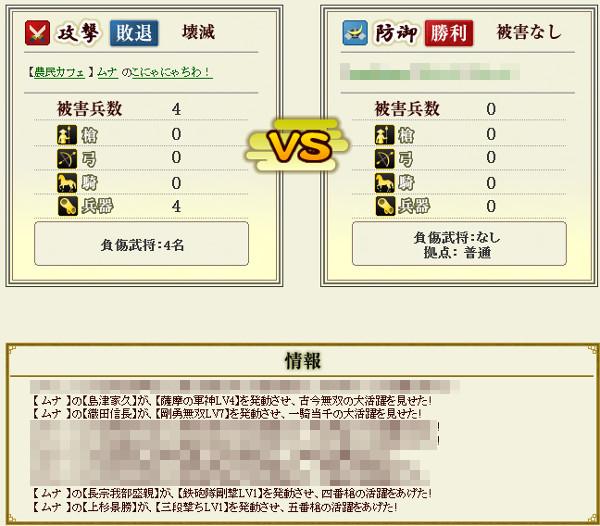 01_111418_砲テスト