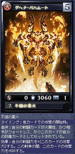 02_141204_黒購入