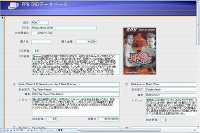 DVD DB Sample画像