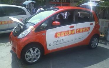 電気自動車MiEV