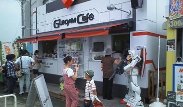 GUNDAMcafe静岡ガンダムカフェ