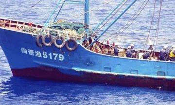 尖閣諸島中国漁船衝突映像流出