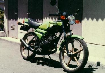 Kawasaki AR50